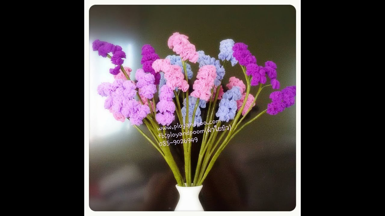 Statice Flower Is Very Easy How To Make Stocking Nylon Flower By