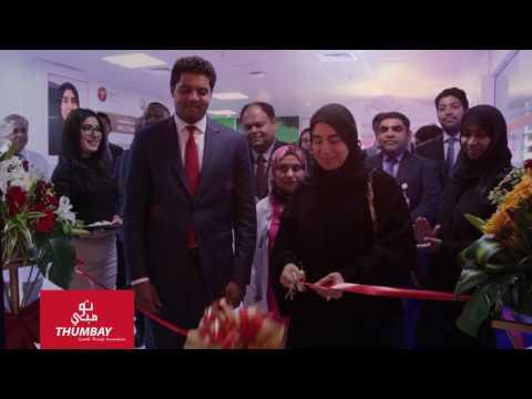 The Grand Opening of Marhaba Lounge at Thumbay Hospital Dubai