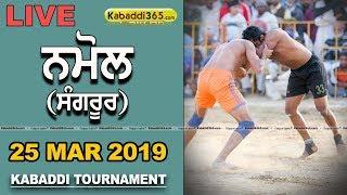 🔴 [Live] Namol (Sangrur) Kabaddi Tournament 25 Mar 2019