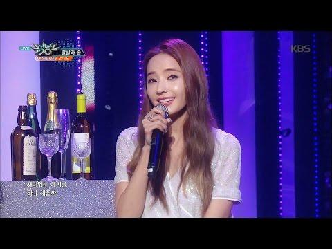 뮤직뱅크 Music Bank - 랄랄라 송 - 언니쓰 (Lalala Song - Unnies).20170512