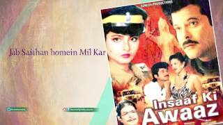 Jab Saithan homein Mil Kar  JukeBox | Insaaf ki Awaaz | Anil Kapoor,Rekha