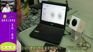 高科技練功時代來臨能量瞬間提升100% →→→ http://www.qigong88.com/ 驚...