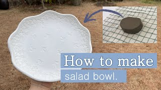 How to make salad bowl. |도자기 샐…