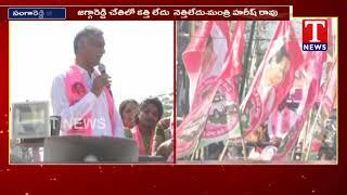 Minister Harish Rao andamp; MP Kotha Prabhakar Reddy Election Campaign  Telugu