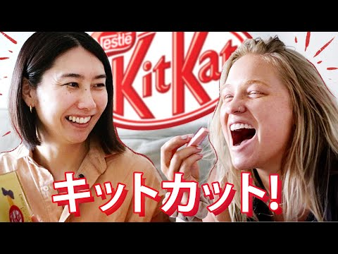 Ranking Japanese Kit Kats (With Alix!)