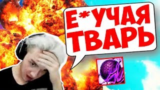 ШОК! АЛОХУ УБИЛ ТИММЕЙТ!! БЕЙН - ДАУН!