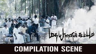 Madha Yaanai Kootam  | Movie Scenes Compilation | Online Tamil Movie