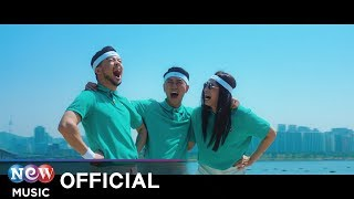 [MV] Asia Pacific Music Group(아시아태평양뮤직그룹(APMG)) - in front of the summer(여름앞에서)