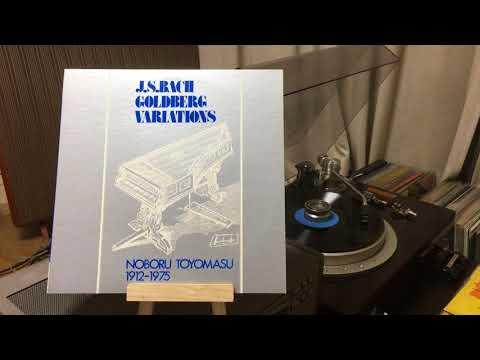 GOLDBERG VARITAIONS BWV988  NOBORU TOYOMASU
