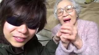 92歳のおばあちゃんと一緒に新年の挨拶をする男。