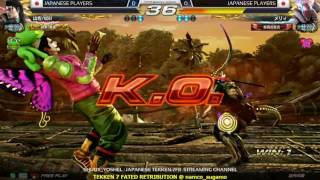 recorded : 2017/01/08 -- Watch live at https://www.twitch.tv/shudy_...