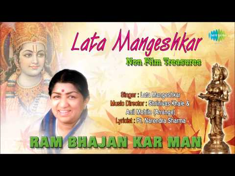 Ram Bhajan Kar Man | Hindi Devotional Song | Lata Mangeshkar