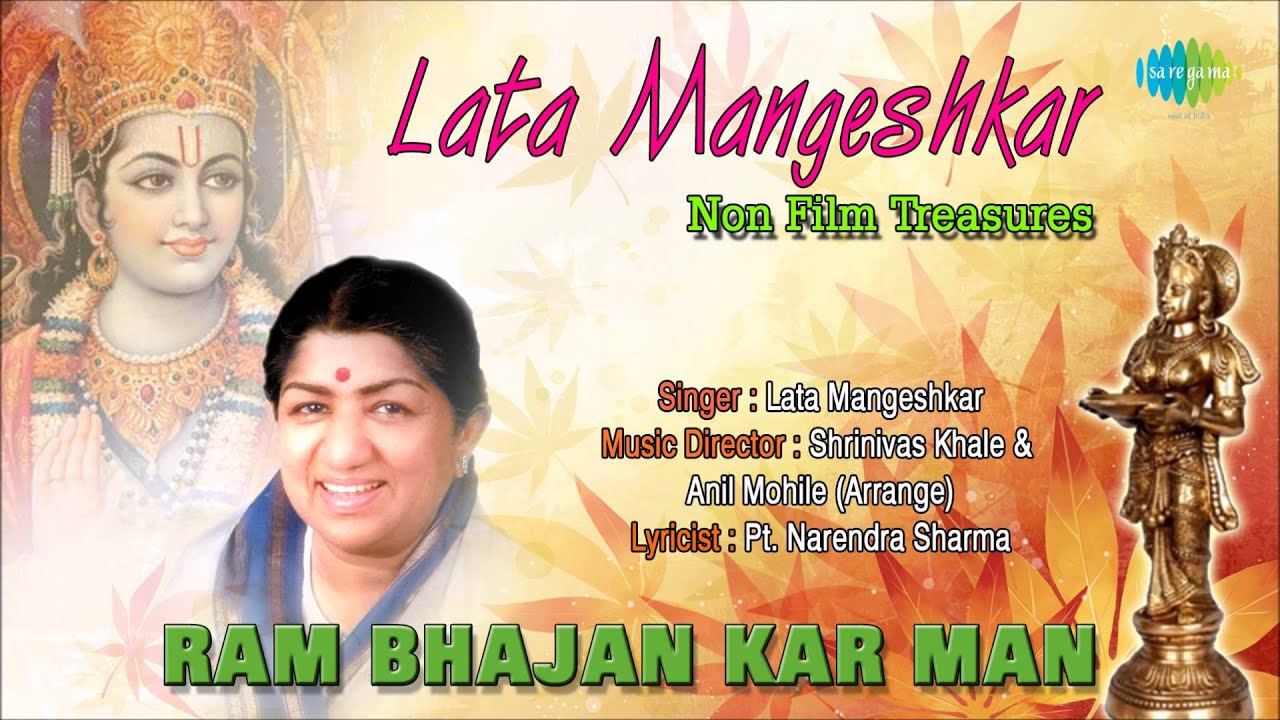 Hindi Bhajans By Lata Free Mp3 Download