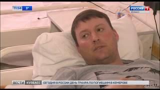 В больницах Кемерова остаются 15 пострадавших в ТРЦ «Зимняя вишня»
