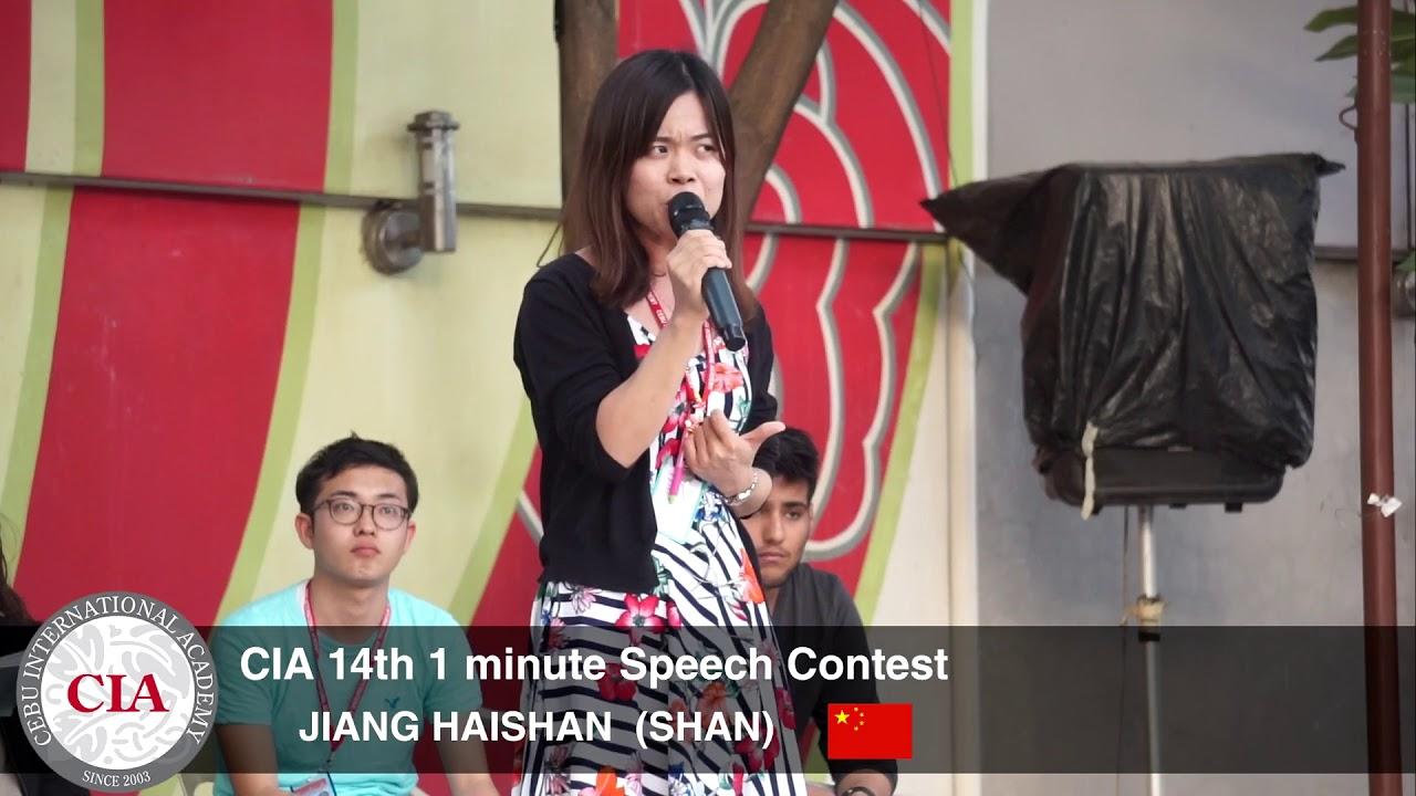 (English School in Cebu, Philippines) Cebu International Academy - 14th  1-Minute Speech ( SHAN )
