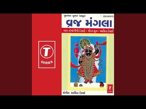 Thakorjini Thali