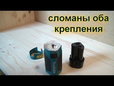 Видео Ремонт 100