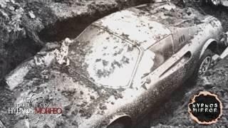 Ferrari Found Buried in Someone's Backyard