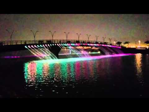AlMarina Bridge Fountain in Dammam,  Saudi Arabia