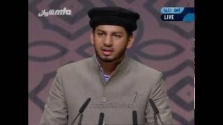 Murtaza Mannan - Nazam - Islam Se Na Bagho Rahe Huda Yehi Hai - Jalsa Salana Germany 2016