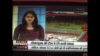 Narsinghpur Masum Ka Bada Dil