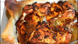 Jerk Chicken Oven Baked Best Recipe in The World !! | Chef Ricardo Cooking