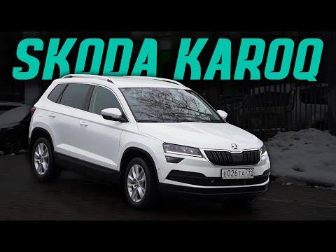 Покупать ли Skoda KAROQ, если есть Kia Seltos и Tiguan? Подробный обзор и ПЕРВЫЙ тест-драйв