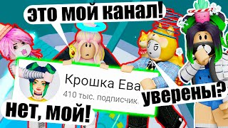 У МЕНЯ ОТОБРАЛИ КАНАЛ! Roblox Tower Of Hell