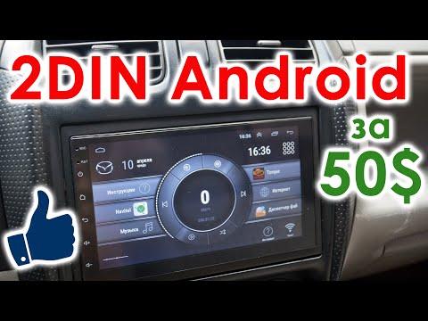 Android 2DIN магнитола 8227L/CK1018 из Китая - отзыв после 4 месяцев использования в работе