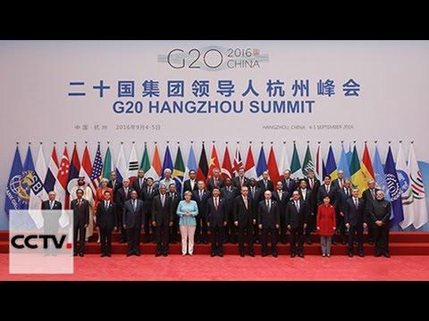 В Ханчжоу началась встреча представителей стран G20