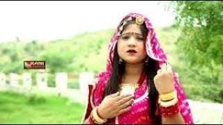 Rani rangili new song Baras Baras mhara inder raja ( बरस बरस म्हारा ईन्दर राजा )