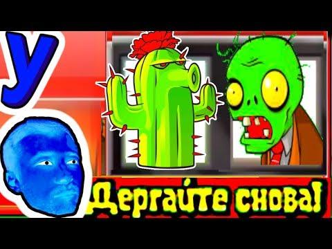 Вилкан играть на планшет Откинск download Вилкан играть на планшет Расавино поставить приложение