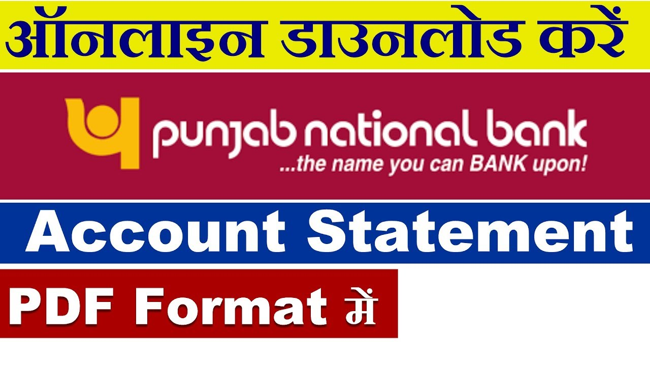 Pdf bank punjab national