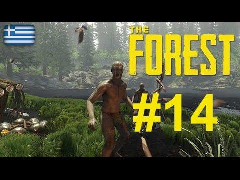 Μία τεράστια πόρτα από μέταλλο! Παίζουμε The Forest Multiplayer [14]
