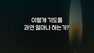 [6월 둘째 주] 김승욱 목사의 1분 메시지