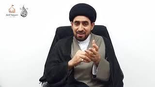 إستحباب تطيب الصائم - السيد حسن الخباز