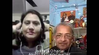 Ja re ja o harzai.dekhi teri dildari........by Prabhudayaldixit and Anju