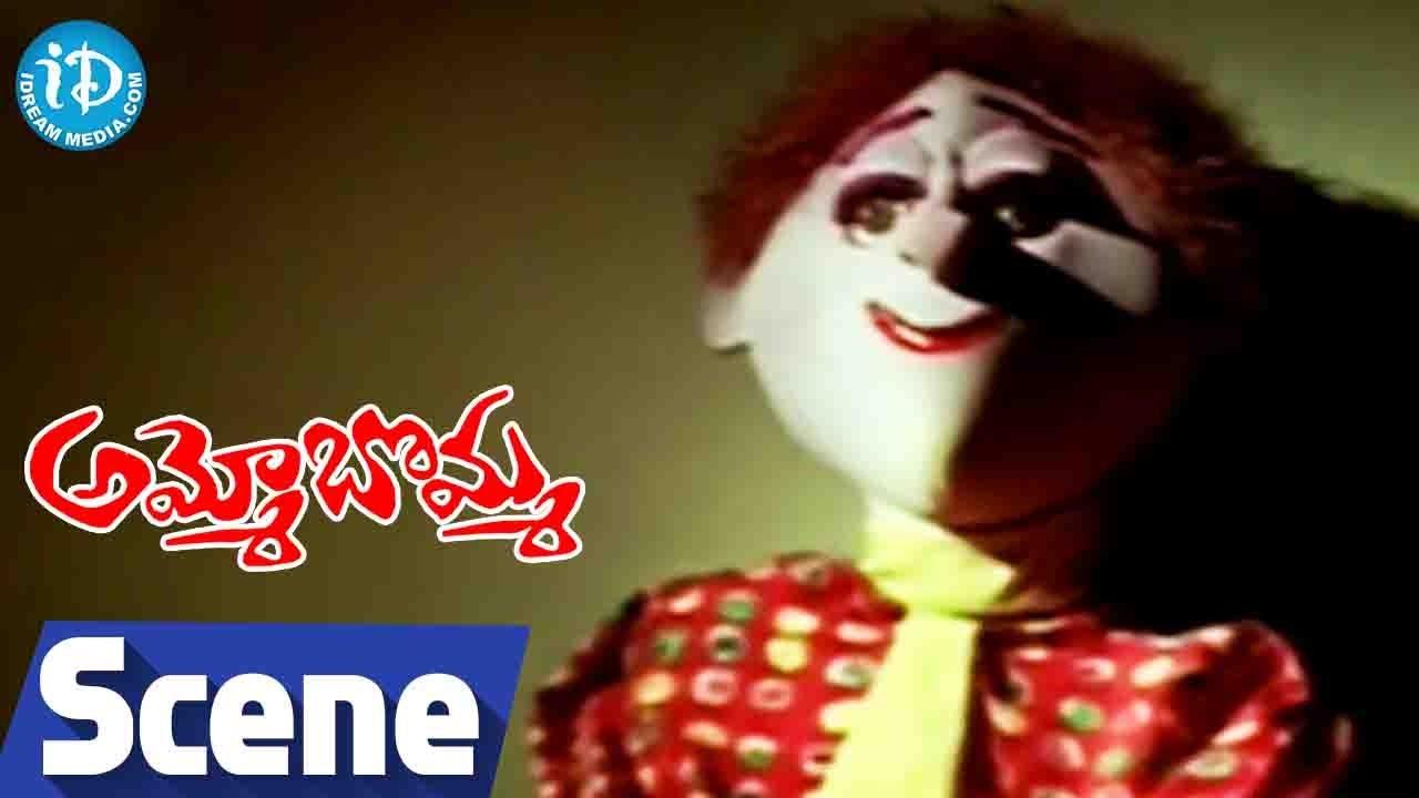 ammo bomma movie scenes gangaram doll threats rajendra