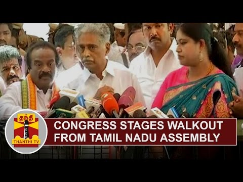 Congress stages walkout from Tamil Nadu Assembly | Thanthi TV