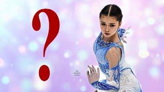 Станет ли Валиева чемпионкой России 2020 по фигурному катанию