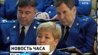 54 тысячи нарушений в работе чиновников выявила Иркутская прокуратура в 2018 году