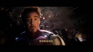Dr. Strange's return HD | Avengers 4:  Endgame (2019)