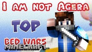 Фото САМЫЙ ТОПОВЫЙ ПИРАТСКИЙ СЕРВЕР ДЛЯ БЕДВАРСА Bed Wars DMS Minecraft Mini Game