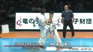 【新極真会】 The 11th World Karate Championship Men 2nd round リカ...