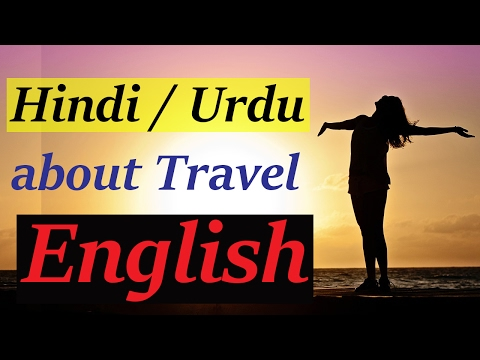 Learn Hindi through English | Travel course