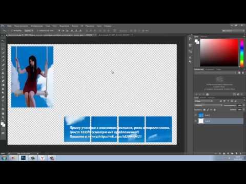 Как сделать аватар и фотостатус единой картинкой?