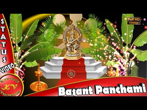 Happy Basant Panchami 2018,Saraswati Puja Wishes,Whatsapp Video,Greetings,Animation,Hindi,Download