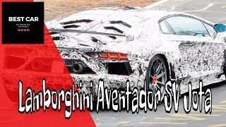 2019 Lamborghini Aventador SV Jota porsche michael schumacher nurburgring review jon olsson