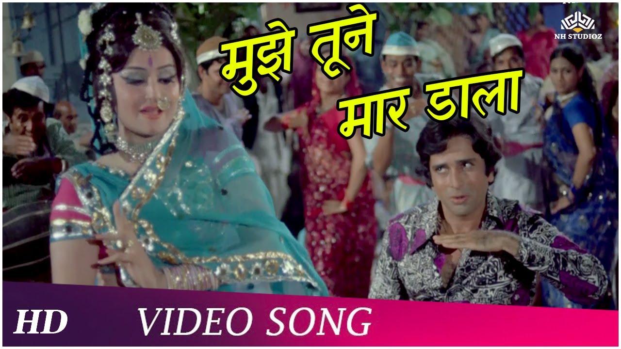 Mujhe Tune Maar Dala   Naina (1973)   Shashi Kapoor   Moushumi Chatterjee Hindi Songs