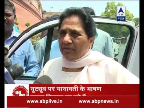 Hashtag Mayawati kept trending for hours unlike Behenji's hatred towards social media